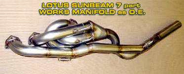 Lotus Sunbeam works exhaust manifold